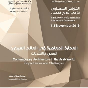 JEA 5th Architectural Jordanian International Conference